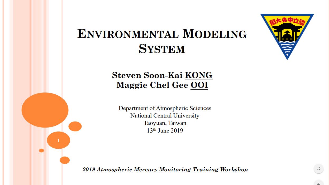 First slide of the Environmental Modeling System presentation